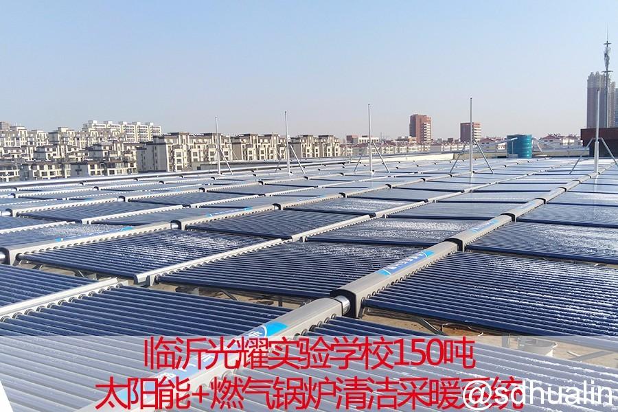 太阳能+多能互补.jpg