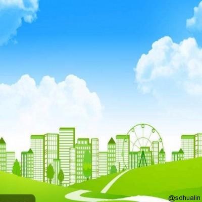 国家标准《绿色建筑评价标准》修订编制工作最新动态