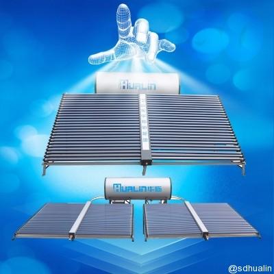太阳能工程一体机