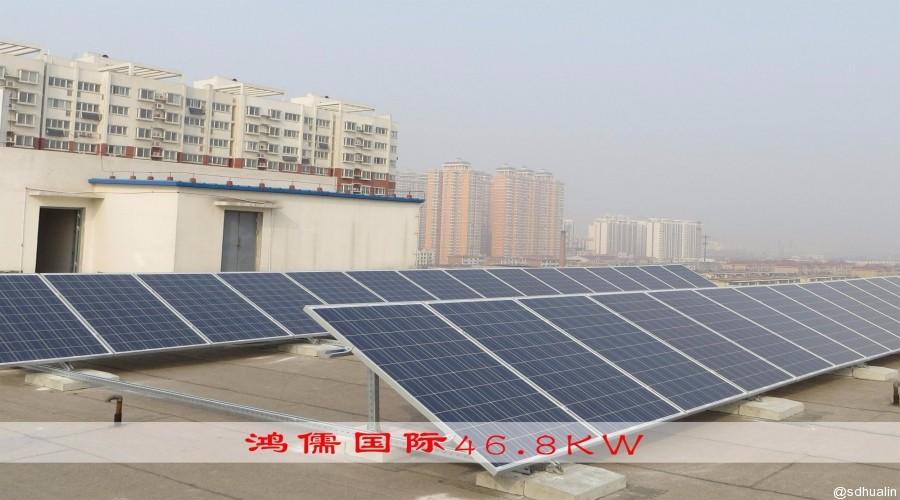 鸿儒国际光伏电站